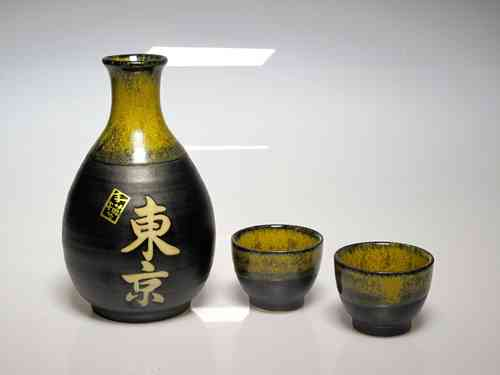 Authentic Japanese Sake Set with bottle and two glasses